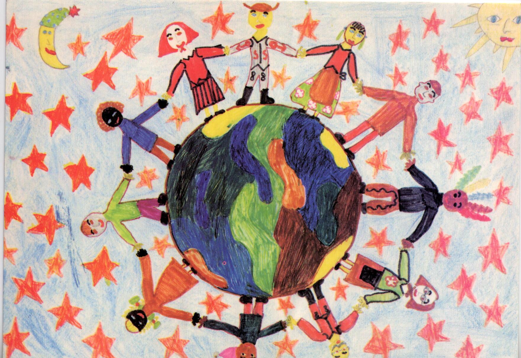 Рисунок мир согласие начале двадцатого
